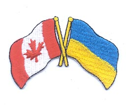 Canada/Ukraine Patch (without tryzub)