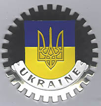 Ukraine Car Grille Badge