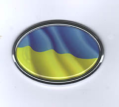 Oval Bezel Ukrainian Flag Decal