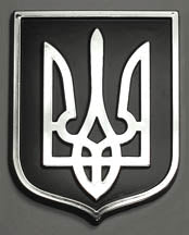 Silver Tryzub Shield Decal