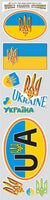 Ukraine Stickers (Set of 10)