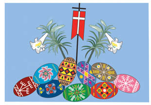 Laminated Easter Pysanky Placemats (Set of 4)