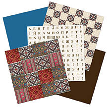"Ukrainian Embroidery Scrapbooking Kit (8 pieces 12x12"")"