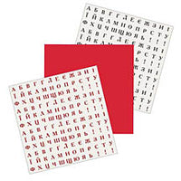 Ukrainian Cyrillic Scrapbooking Paper (6 pieces)