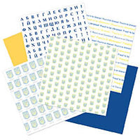 Patriotic Ukrainian Scrapbooking Kit (13 pieces)
