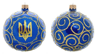 Blue Tryzub Ornament
