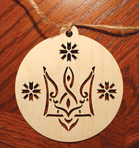 Wooden Ornament - Tryzub Design