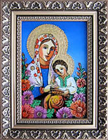 Ukrainian Icon 6.25x8.25 in.