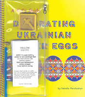 Kids Guide & Kit to Decorating Ukrainian Easter Eggs