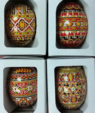 Very Intricate Geometric Hutsul Pysanka