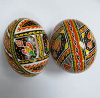 Fish Design Pysanka