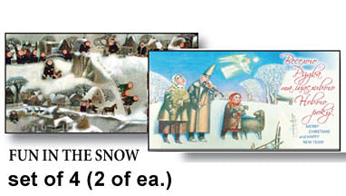 Fun in the Snow Christmas Cards (4)