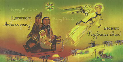 Christmas Card - Sled and Angel, 4 x 8 in