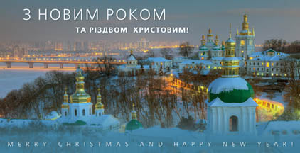 Kyiv Winter Scene Christmas Card