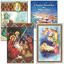 Religious Christmas Set #2 (set of 12)