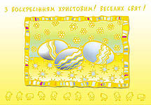 Gold accent pysanky - Easter Greeting Cards (5.5x8 inches)