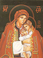 Hutsul Madonna & Child Card (gold foil)