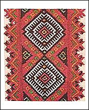 Ukrainian Embroidery Cards