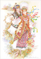 Hutsul Wedding Couple  - Dancers Art Card
