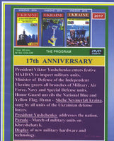 17th Anniversary of Ukraine (DVD)