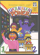 Ukrainian Power Vol 1&2 DVD - Learning the Ukrainian Alphabet & Learning Ukrainian Words