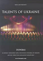 Talents of Ukraine - Donbas Ensemble