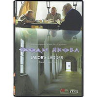 Jacob's Ladder - Skhody Jakova