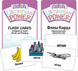 Baby Ukrainian Power Flash Cards