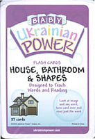 House/Bathroom/Shapes - Flash Cards