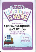 Living/Bedroom & Clothes Flash Cards
