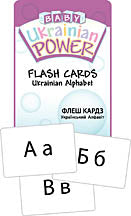 Baby Ukrainian Power Alphabet Cards