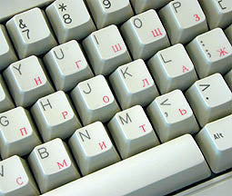 Cyrillic Keytop Labels