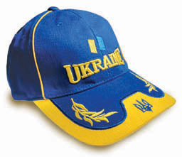 Royal Blue Cap with Ukraine,Tryzub & Leaves