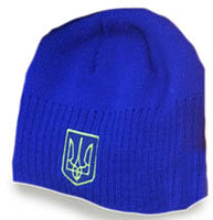 Royal Knit Hat With Shield
