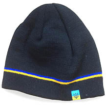 Black Knit Hat with Flag Stripe & Tryzub tag