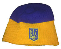 Blue-Yellow Knit Hat with Tryzub