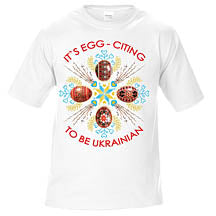Egg Citing White Unisex Tshirt