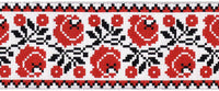 Red Rose Trim x 1 yard