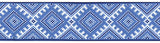 Blue Hutsul Trim x 1 yard