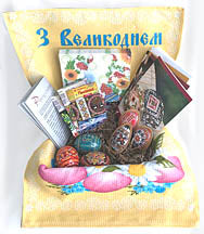 Traditional Easter Gift Basket