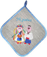 Ukrainian Couple Potholder