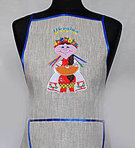 Girl with Welcome Bread Apron