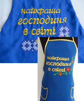Blue Embroidered Hospodynja Apron