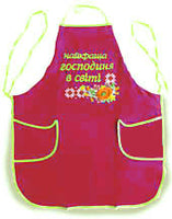 Red Embroidered Hospodynja Apron