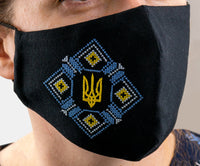 Black with Embroidered Tryzub Design - face mask