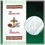Cross & Pysanka Basket Cover