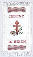 3-Bar Cross, Christ is Risen Basket Cover