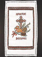Linen Easter Basket Cover - Cross, Sheep, Pysanky