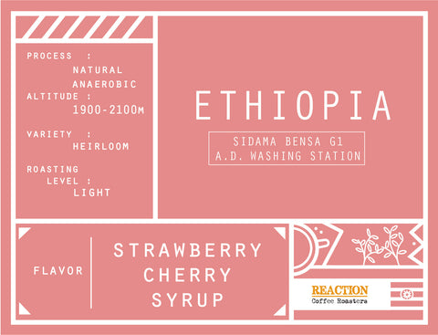 Single Origin - ETHIOPIA Sidama Bensa G1 Anaerobic Natural A.D.Washing Station