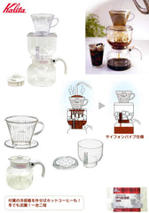 Kalita Ice & Hot ST-1